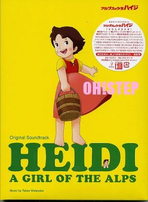 heidisound1.jpg